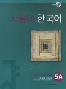 서울대 한국어 5A - Student's Book