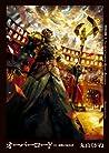オーバーロード 10 謀略の統治者 (Overlord Light Novels, #10)