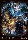 オーバーロード 11 山小人の工匠 (Overlord Light Novels, #11)