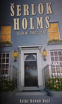 Šerlok Holms: Stalni pacijent (The Memoirs of Sherlock Holmes # 6-11)