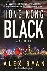 Hong Kong Black (Nick Foley #2)