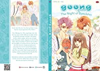 Goong Special - The Night of Byeolshin