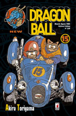 Dragon Ball New Vol. 15