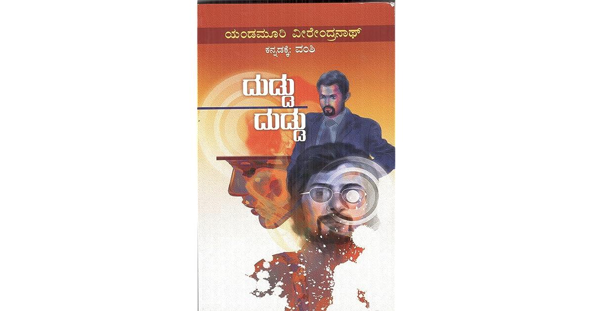 Vijayaniki Aidu Metlu Pdf Download. segun offering National hormona mollis needs