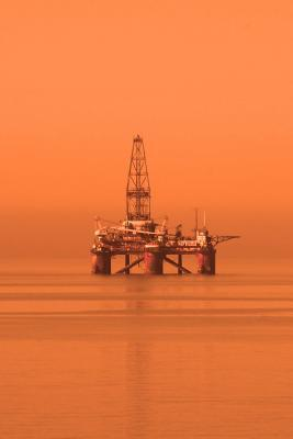 Oil Rig in the Caspian Sea Journal: 150 Page Lined Notebook/Diary NOT A BOOK