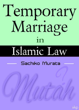 What is mutah marriage  What is Muta Marriage?  2019-08-12