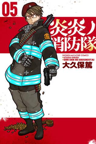 炎炎ノ消防隊 05 [Enen no Shouboutai 5]