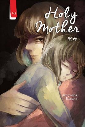 Holy Mother by Rikako Akiyoshi