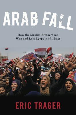 The Egyptian Muslim Brotherhood