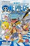 聖譚曲 (One Piece, #29) audiobook download free
