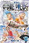 湯姆先生 (One Piece, #37)