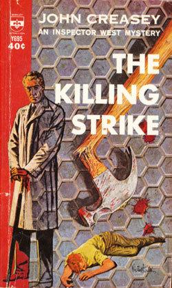 The Killing Strike (Inspector West, #24)