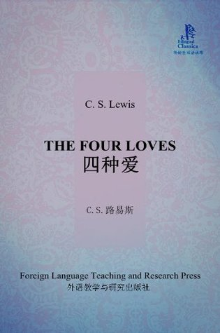 The Four Loves (Bridge Bilingual Classics) (English-Chinese Bilingual Edition) (Harvest Book)