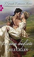 La sposa sbagliata (Le spose delle Highlands)