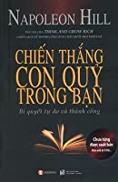 Chiến Thắng Con Quỷ Trong Bạn (Outwitting the Devil: The Secret to Freedom and Success)