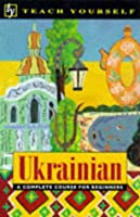 Ukrainian (Teach Yourself)