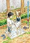 からかい上手の高木さん 4 [Karakai Jouzu no Takagi-san 4] (Teasing Master Takagi-san, #4)