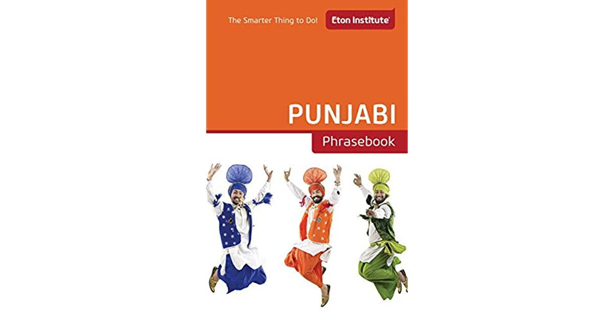 Incredible Foreign Language Study Reference The Punjabi Phrasebook Spiritservingveterans Wood Chair Design Ideas Spiritservingveteransorg