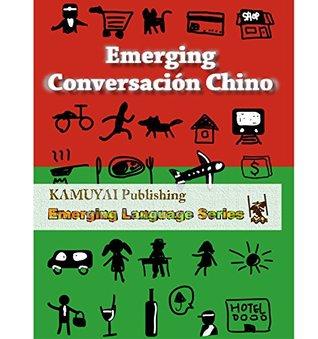 Emerging Conversación Chino