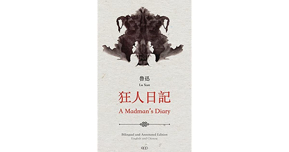 Diary of a Madman (short story) - Wikipedia