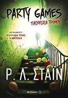 Party Games-Παιχνίδια Τρόμου (Οδός Τρόμου, #52)
