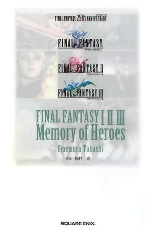 Final Fantasy I・ii・iii Memory of Heroes