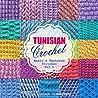 Tunisian Crochet ...
