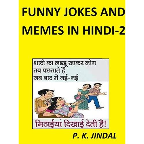 Funny Jokes And Memes In Hindi 2 By P K Jindal