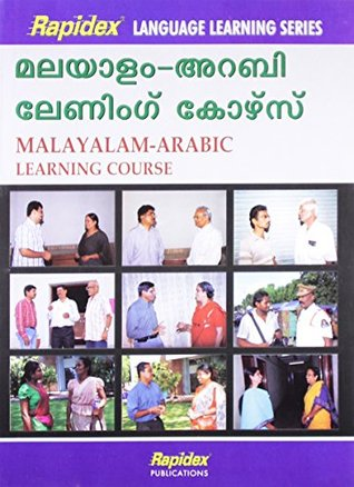 Rapidex Malayalam-Arabic Learning Course by Pustak Mahal