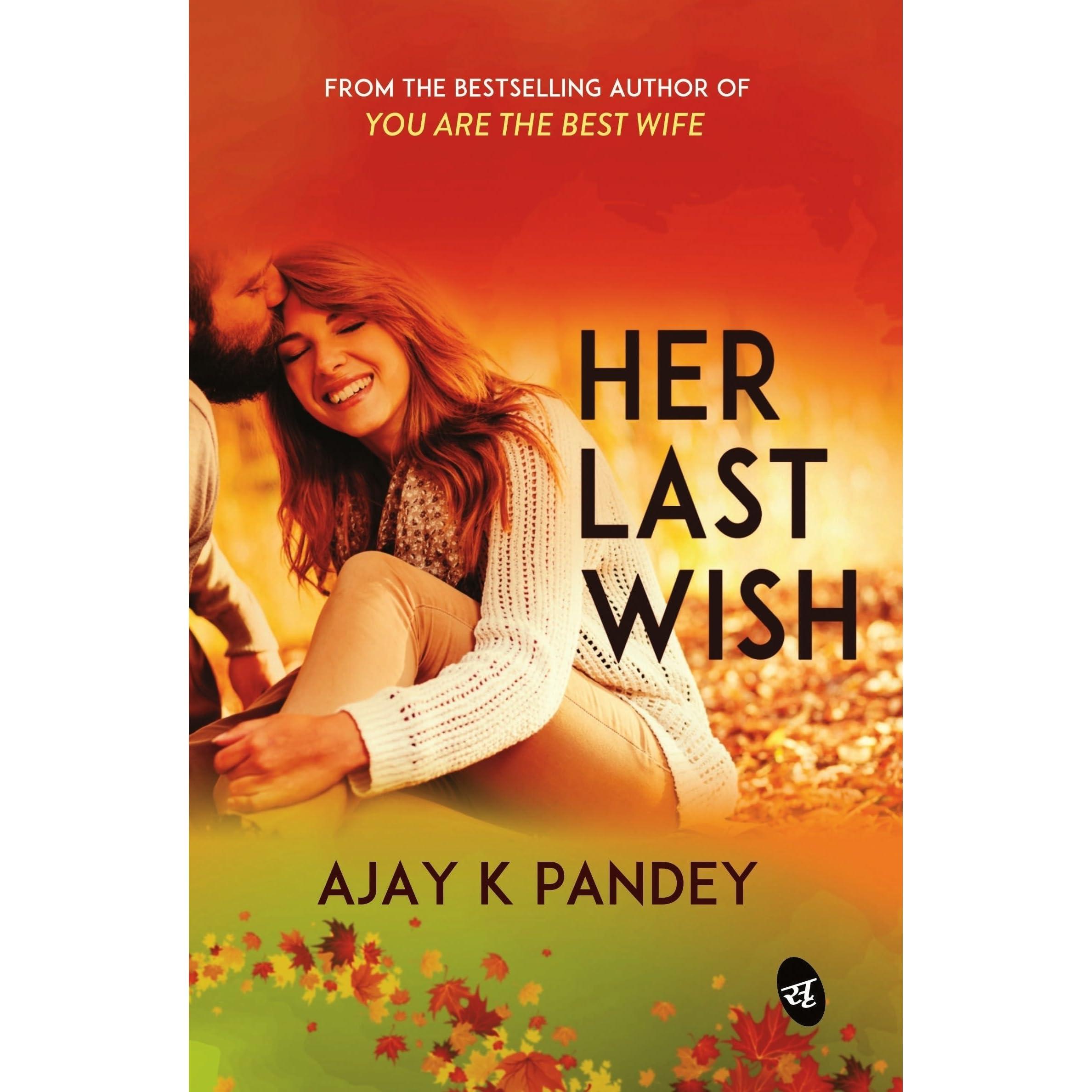 Banaja Prakashinis Review Of Her Last Wish