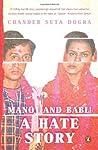 Manoj and Babli: A Hate Story