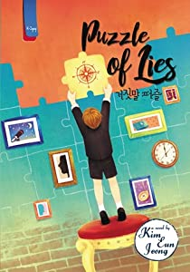 Puzzle of Lies