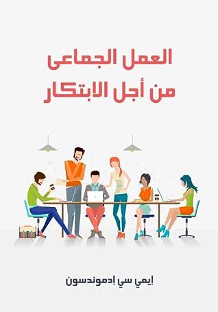 e7044ebdb محمود أغيورلي's books on Goodreads (587 books)