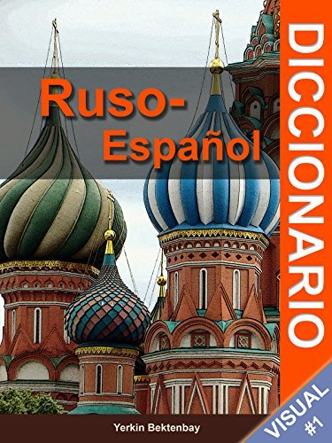 Diccionario Ruso-Español  by  Yerkin Bektenbay
