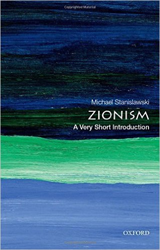 Zionism-a-very-short-introduction