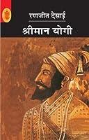 Shreeman Yogi (Hindi)