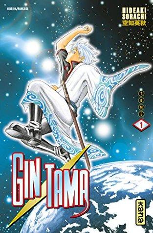 Visual Book Silver Memories Gintama JAPAN Movie Gin Tama