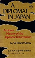 Diplomat in Japan: An Inner History of the Critical Years in the Evolution of Japan