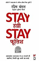 Stay Hungry Stay Foolish (Hindi)