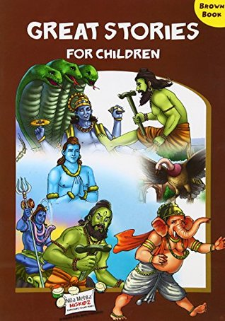 Great Stories For Children-Brown Book
