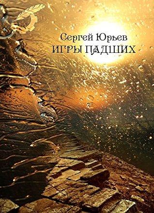 Юрьев Сергей (@Pikass) | Twitter | 439x318