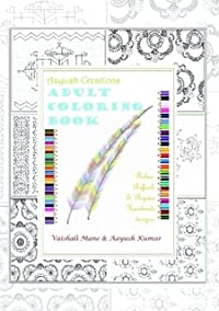 Aayush Creations Adult Coloring Book