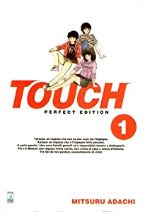 Touch: Perfect edition, Vol. 1