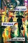 Blue Light Yokohama (Inspector Iwata, #1)