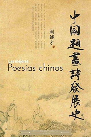 La mejores poesías chinas antiguas: Recopilación de textos antiguos chinos