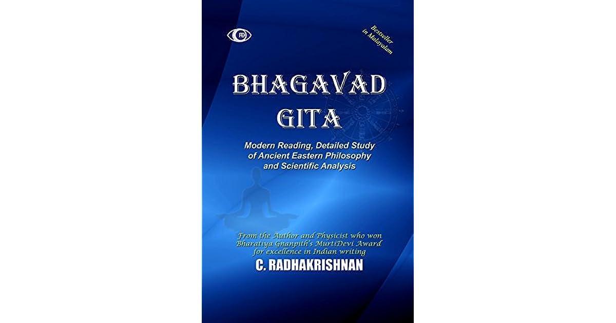 bhagavad gita and modern science