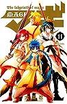 Magi The Labyrinth of Magic Vol 11 by Shinobu Ohtaka