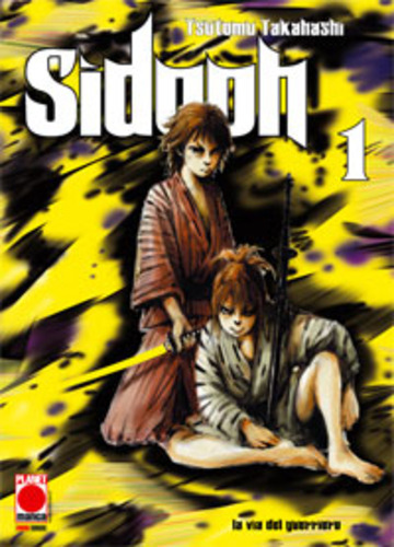 Sidooh, Vol. 1
