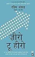 Connecting The Dots Rashmi Bansal Download
