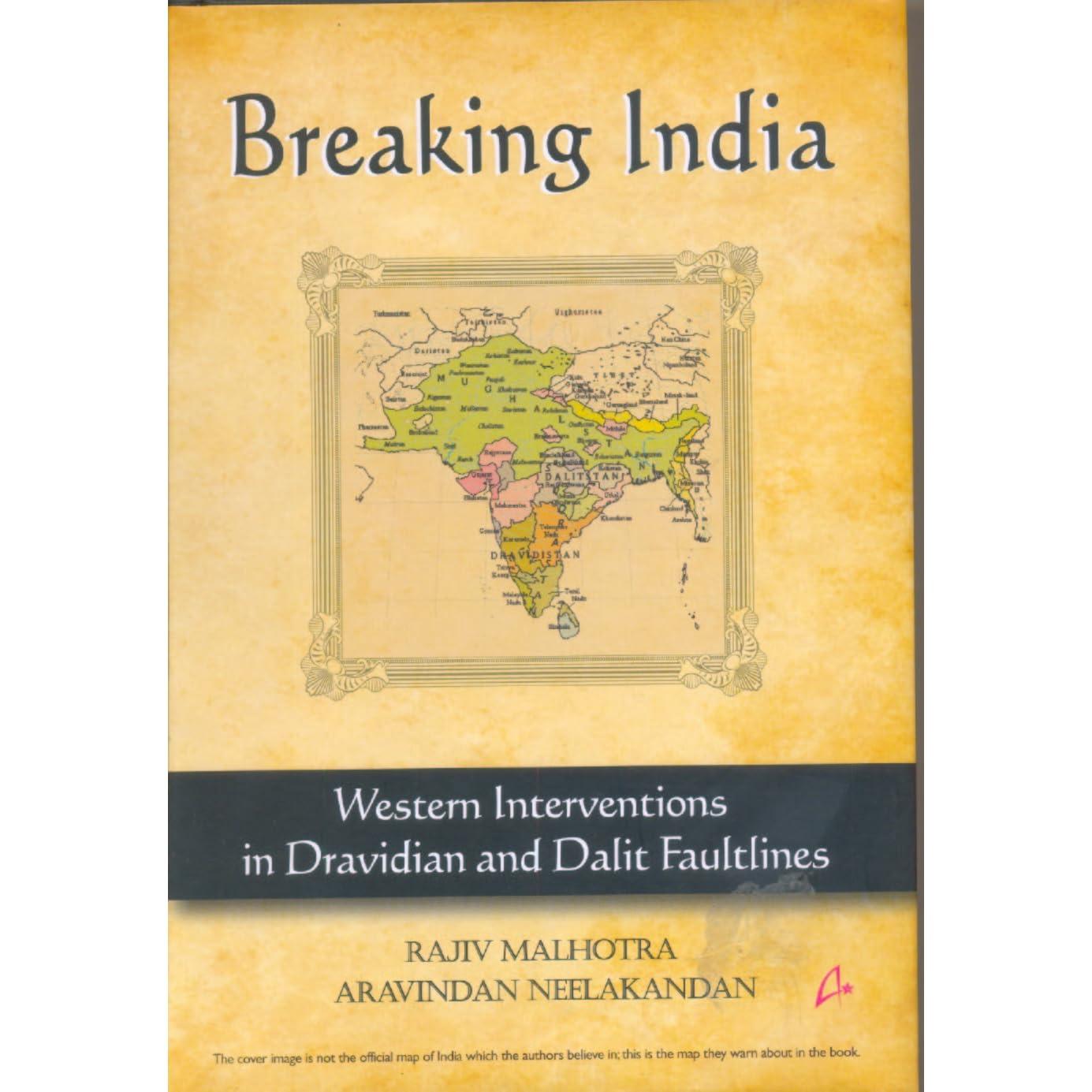 Breaking india goodreads giveaways